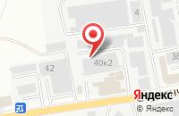 Схема проезда до компании Производственная фирма в Белгороде