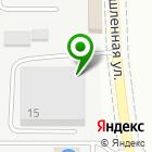 Местоположение компании Пункт технического осмотра легковых автомобилей
