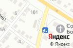 Схема проезда до компании Autolive в Белгороде