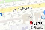 Схема проезда до компании ДАМА ХОЗЯЙКА в Белгороде
