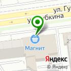 Местоположение компании Nailpilka