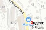 Схема проезда до компании Консалтинговая ветеринарная компания в Белгороде