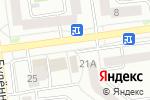 Схема проезда до компании Каролина в Белгороде