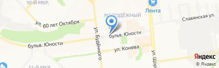 Чай вам & Шоколадные подарки на карте Белгорода