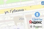 Схема проезда до компании Солнышко в Белгороде