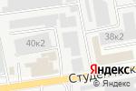 Схема проезда до компании Болт плюс в Белгороде