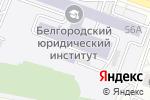 Схема проезда до компании Компания по изготовлению мебели в Белгороде
