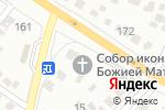 Схема проезда до компании Кафедральный Собор в честь иконы Божией Матери в Белгороде