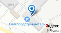 Компания Белгород Кофе на карте