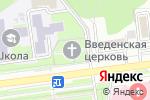 Схема проезда до компании Церковь Введения во храм Пресвятой Богородицы в Белгороде