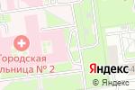 Схема проезда до компании Травмпункт в Белгороде