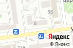 Схема проезда до компании Тип Топ в Белгороде