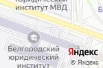 Схема проезда до компании Центр сервис в Белгороде