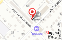 Схема проезда до компании Костин и партнеры в Белгороде