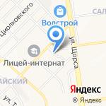 Магазин товаров для ремонта обуви на карте Белгорода