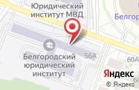 Схема проезда до компании Центр Аудит в Белгороде