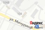Схема проезда до компании Катана Авто в Белгороде