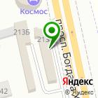 Местоположение компании АвтоМир Белгород