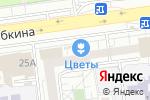 Схема проезда до компании Калейдоскоп в Белгороде