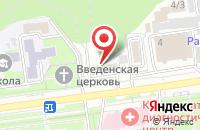 Схема проезда до компании Строй Дизайн в Белгороде