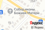 Схема проезда до компании Гудвин в Белгороде