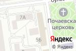 Схема проезда до компании Классик Стайл в Белгороде