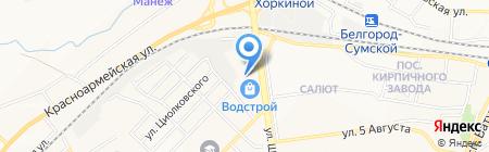 Атлас на карте Белгорода