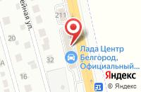 Схема проезда до компании Лада Центр на Богданке в Белгороде