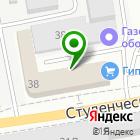 Местоположение компании Энкор-Белогорье