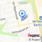 Детский сад №34 комбинированного вида на карте Белгорода