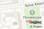 Схема проезда до компании Doner Kebab в Белгороде