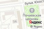 Схема проезда до компании Зимний сад в Белгороде