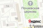Схема проезда до компании Амели в Белгороде