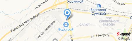 АВТОР на карте Белгорода