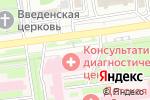 Схема проезда до компании Детская оптика в Белгороде