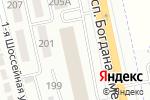 Схема проезда до компании Ford в Белгороде