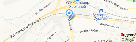 Банкомат ЮниКредит Банк на карте Белгорода