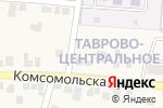 Схема проезда до компании AЖУР в Таврово