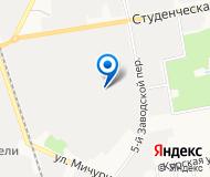 АрмМикс-Белгород ИП