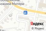 Схема проезда до компании Фасадная компания ВИД в Белгороде