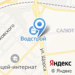 Фирма Люкс на карте Белгорода