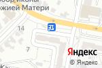 Схема проезда до компании Пролог в Белгороде