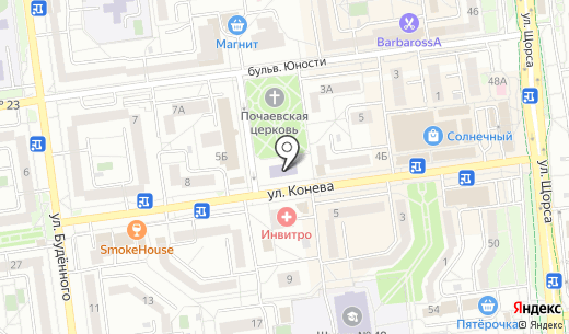 ИнтерЛингва. Схема проезда в Белгороде