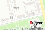 Схема проезда до компании Библиотека №4 в Белгороде