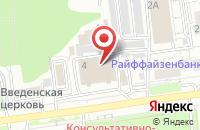 Схема проезда до компании АкваСервис в Белгороде