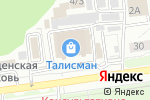 Схема проезда до компании Фирма АкваСервис в Белгороде