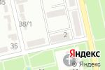 Схема проезда до компании Астралит в Белгороде