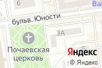 Схема проезда до компании Ризолит в Белгороде