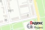 Схема проезда до компании Азимут в Белгороде