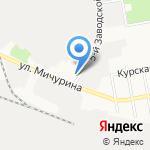 Уют Центр на карте Белгорода